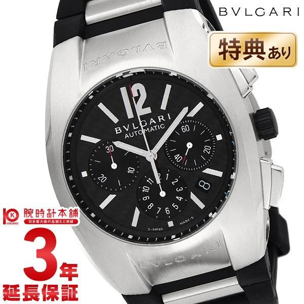 【ポイント最大4倍!19日23:59まで】BVLGARI [海外輸入品] ブルガリ エルゴン カーボンブラック クロノグラフ 自動巻 EG40BSVDCH メンズ 腕時計 時計