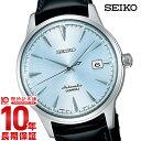 MECHANICAL セイコー メカニカル カクテルタイム 機械式(自動巻き/手巻き) SARB065 [正規品] メンズ 腕時計 時計