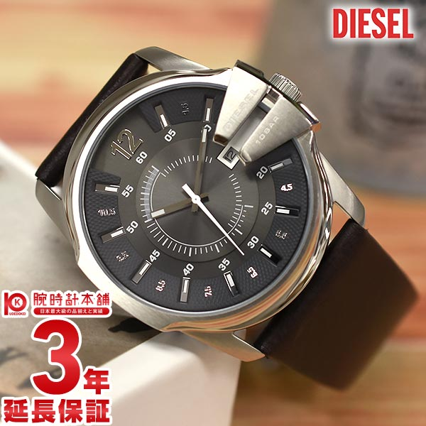 DIESEL [海外輸入品] ディーゼル 時計 腕時計 マスターチーフ DZ1206 メンズ 腕時計【あす楽】