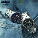 【500円割引クーポン】SEIKO セイコー パイロットクロノグラフ 逆輸入モデル(正規品) SND253P1/SND255P1 メンズ 腕時…