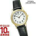 【店内最大ポイント46倍!12日まで】 シチズンコレクション CITIZENCOLLECTION フォルマ エコドライブ ソーラー FRB36-2262 [正規品] レディース 腕時計 時計