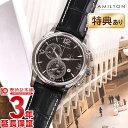 HAMILTON [海外輸入品] ハミルトン ジャズマスター 腕時計 クロノ クロノグラフ H32612735 メンズ 時計【あす楽】