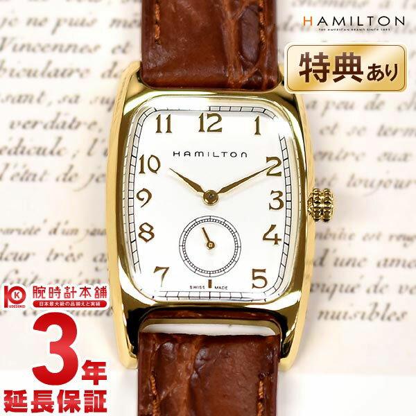 HAMILTON [海外輸入品] ハミルトン 腕時計 ヴィンテージ H13431553 メンズ 時計