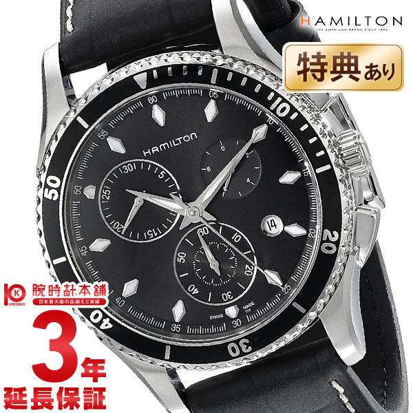 【1000円割引クーポン】HAMILTON [海外輸入品] ハミルトン ジャズマスター シービュー H37512731 メンズ 腕時計 時計 【dl】brand deal15 【あす楽】【あす楽】