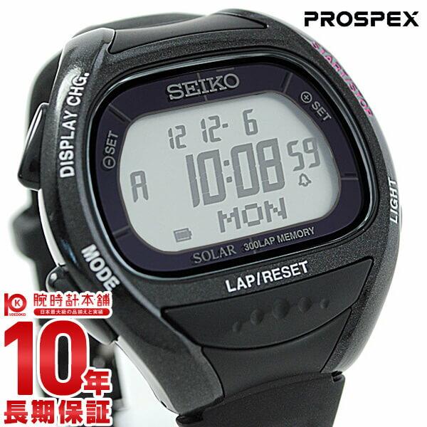 セイコー プロスペックス PROSPEX スーパーランナーズ ランニング ソーラー 100m防水 SBEF001 [正規品] メンズ 腕時計 時計【あす楽】