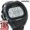 【先着100000名限定!1000円OFFクーポン】セイコー プロスペックス PROSPEX スーパーランナーズ ランニング ソーラー 100m防水 SBEF001 [正規品] メンズ 腕時計 時計【