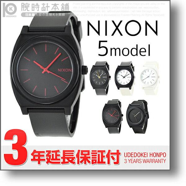 人気の5モデルを厳選 ニクソン タイムテラーP NIXON TIME TELLER P A119 ユニセックス