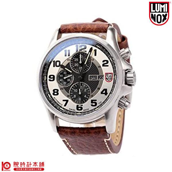 【5500円割引クーポン】LUMINOX [海外輸入品] ルミノックス フィールドスポーツ T25表記 1869 メンズ 腕時計 時計【あす楽】【あす楽】