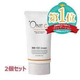 2個セット +ONEC (プラワンシー) BB+CCクリーム ファンデーション 40g【公式】 毛穴 自然成分 SPF50 日焼け止め