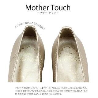 【送料無料】日本製FIRSTCONTACTソフトカジュアルストレッチパンプス痛くない脱げないヒール黒ローヒールパンプス靴撥水コンフォートシューズレディース歩きやすいバレエシューズリボンオフィス低反発小さいサイズ大きいサイズ109-39760
