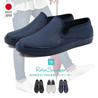 日本制造防水运动鞋女士雨鞋人气橡胶鞋防滑园艺高筒靴帆布型推雷恩女用浅口无扣无带皮鞋防水园艺鞋懒汉鞋女士防水鞋女士缓慢的cut 115-2500