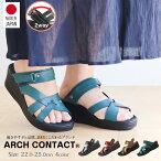 【送料無料】日本製ARCHCONTACTサンダルレディース歩きやすいつっかけ旅行厚底サンダルウエッジ黒厚底ウェッジサンダルバックストラップオープントゥ2wayオフィスサンダル疲れにくい静音日本製ベルクロ109-93401