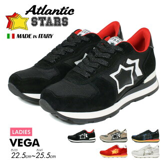 Atlantic STARS VEGA Vega genuine leather Italy sneakers Lady's thickness bottom ダッドシューズ black black gray navy red white white brand popularity fashion entertainer star スターダッドスニーカー leather shoes leather walking shoes in studio fashion