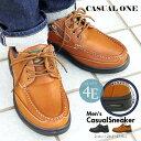 カジュアルシューズ メンズ ウォーキングシューズ メンズ 4e ビジネスシューズ ウォーキング サイドファスナー 紳士靴…