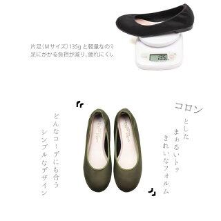【送料無料】日本製ぺたんこフラットバレエパンプス痛くないレディースストレッチバレエシューズフラットシューズやわらかい黒歩きやすいローヒール靴春プチプラ小さいサイズ大きいサイズ109-23150