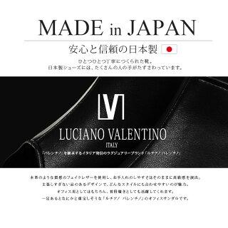 日本製LUCIANOVALENTINOITALY吸湿発熱日本製ミュールレディース歩きやすい黒前ふさがりサンダルレディース歩きやすい痛くない疲れないオフィスサンダル疲れない美脚ミュールサンダルヒールミュールパンプスサボサンダルおしゃれLUCIANO-MULE