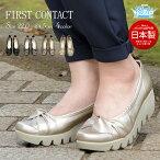 【送料無料】日本製FIRSTCONTACT/ファーストコンタクト美脚厚底コンフォートシューズレディースパンプス痛くない脱げないウェッジソールパンプス歩きやすい黒ウエッジソールウェーブソールオフィス靴小さいサイズ大きいサイズ6cmヒール109-39005