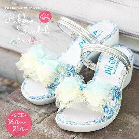 ace9b4f79da16  送料無料 DHCP 日本製 2way キッズ サンダル 女の子 ウェッジソール 子供靴 ジュニア