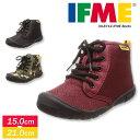 【送料無料】IFME 子供靴 軽量 ハイカットスニーカー 撥水加工 ミドル丈 ショートブーツ キッズ 男の子 運動靴 安全 …