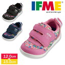 【送料無料】イフミー IFME 子供靴 軽量 スニーカー ベビー キッズ 女の子 男の子 反射板 女児 男児 運動靴 安全 安心…