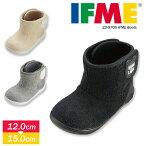 【送料無料】IFME子供靴軽量ブーツベビーキッズ男の子女の子9705