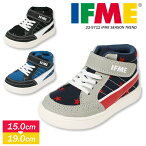 【送料無料】IFME子供靴スニーカーキッズ男の子9712