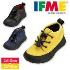 【送料無料】IFME子供靴ブーツキッズ男の子9713
