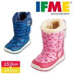 【送料無料】IFME子供靴ブーツキッズ男の子女の子9723