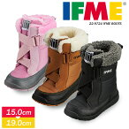 【送料無料】IFME子供靴ブーツキッズ男の子女の子9724