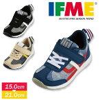 【送料無料】IFME子供靴軽量スニーカーキッズ男の子9709