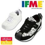 【送料無料】IFME子供靴スニーカーキッズ女の子9716