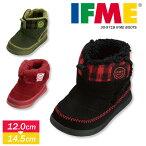 【送料無料】IFME子供靴ブーツベビーキッズ男の子女の子9718