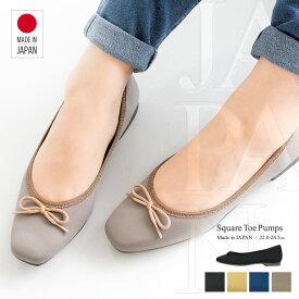 パンプス 痛くない 柔らかい 脱げない リボン 抗菌 消臭 美脚 日本製 ウェッジソール FIRST CONTACT ファーストコンタクト ウエッジソール 靴 レディース 歩きやすい 黒 ローヒール コンフォートシューズ 低反発 小さいサイズ 大きいサイズ ヒール 5.5cm 39705 送料無料