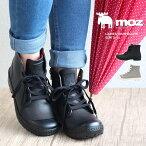 【送料無料】MOZレインシューズスニーカー防水ハイカットレディースおしゃれレインスニーカーレディースサイドファスナー蒸れにくい履きやすい歩きやすいレインブーツ通気性雨靴女性シンプルかわいいブランドブラック黒ホワイトグレー8508