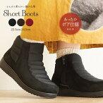 【送料無料】軽量ショートブーツレディースボアローヒール防寒暖かいブーツレディースショート冬サイドファスナー履きやすい歩きやすい痛くない疲れにくいムートンブーツスノーブーツファーブラック黒ブラウンワインレッド赤6484
