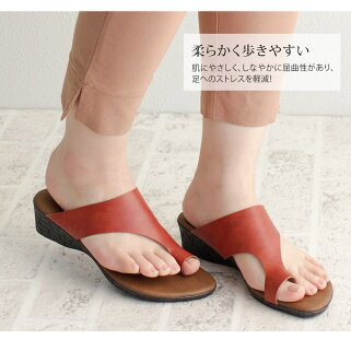 【送料無料】日本製トングサンダルレディース歩きやすいミュールウェッジソール痛くないサンダルレディースつっかけ履きやすい歩きやすい美脚シンプル春夏小さいサイズ大きいサイズ黒ブラックブラウンベージュ白ホワイト6141