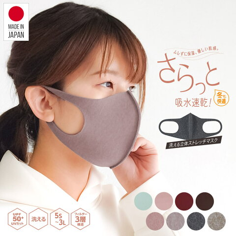 日本製 くすみ杢カラー