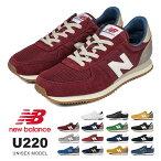 【送料無料】newbalanceスニーカーユニセックスNBU220Dランニングシューズスエードナイロンメンズレディースンニングスタイルカジュアルシューズ靴替え紐付き220