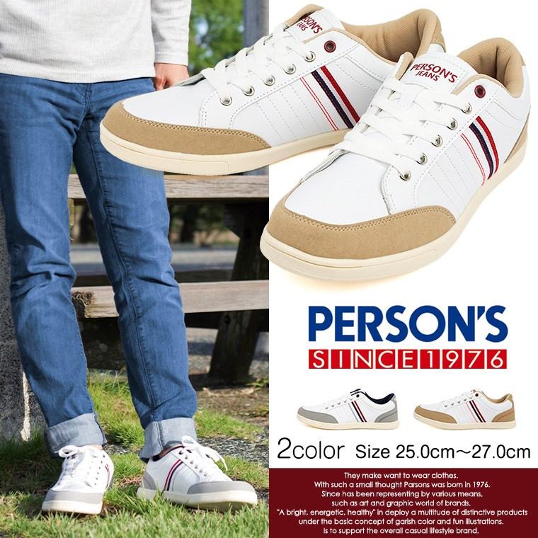 【送料無料】PERSON'S JEANS パーソンズ カジュアル スニーカー メンズ ローカットスニーカー メンズ 白 ウォーキングシューズ 運動靴 紳士 レースアップ シューズ カジュアルシューズ 1803