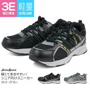 04250e18c82 Jerico sport light weight walking shoes men 3e light weight sneakers men  black shoes men s sneakers comfort shoes men Father s Day present 2061 who  are not ...