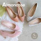 【送料無料】COSMITXパンプス痛くない脱げないローヒール黒おしゃれ歩きやすいヒールアーモンドトゥパンプスレディース走れるパンプス痛くないミドルヒール結婚式リクルートコンフォート靴ピンヒールおしゃれ黒ピンク蛇パイソンスエード43434344