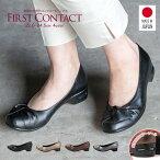 【日本製】【送料無料】FIRSTCONTACT/ファーストコンタクト美脚エアーソフトカジュアルパンプス痛くない歩きやすいレディース靴黒ローヒール撥水コンフォートシューズオフィス低反発小さいサイズ大きいサイズ4cmヒール109-39062