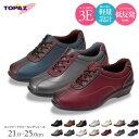 Topaz 2101 01