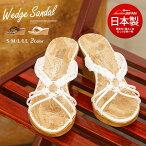 PrettyGlamorous日本製サンダルミュールレディース歩きやすいサンダルウェッジレディース厚底歩きやすい痛くないサンダルレディースヒールつっかけ脱げない女の子ミドルヒール109-3446