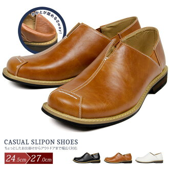 1a565c9baea Slip-ons men casual shoes loafer soft flattie walk that is not painful and  natural style gentleman shoes md-bz-0308 who can step on Brazylian  Brazilian heel ...