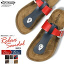 9cf4f7b9491 LAPUA KAMAA resort sandals unisex men gap Dis tong type fashion walk and  size 28cm foot Bet sandals flat sandals 1301 which I breathe it