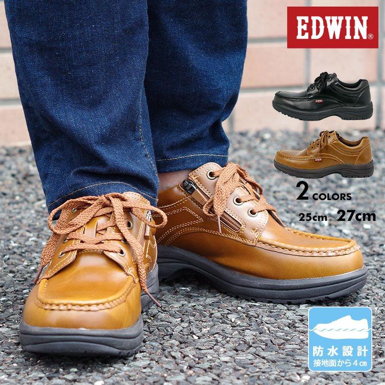 【送料無料】EDWIN エドウィン ビジネスシューズ メンズ 撥水 uチップ ウォーキング ビジネス シューズ 防水 スニーカー メンズ 仕事靴 男性 防滑 紳士靴 ファスナー付 カジュアル レースアップシューズ ウォーキングシューズ メンズ 軽量 3e 幅広 edw-7323