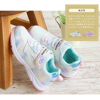 【送料無料】超軽量子供靴キラキラシンデレラスニーカーキッズ女の子ローカット靴リボンラインストーンガールズジュニアダンススニーカー白ブルーHCS-254HCS-255