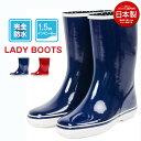 Tohog ladyboots 01