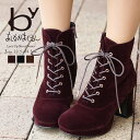 Asby8700063